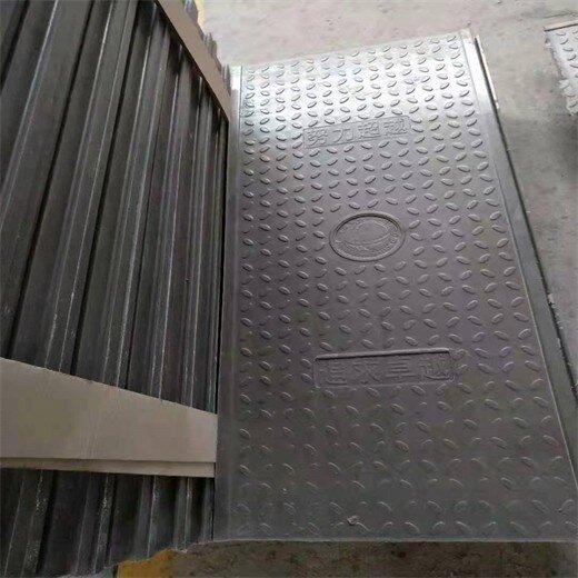 漢沽定做玻璃鋼SMC復合蓋板廠家