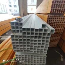 大同環保玻璃鋼型材方管總代直銷,玻璃鋼方管圖片