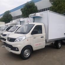 3.7米冷链运输冷藏车价格参数配置,厂家直销冷链运输车图片