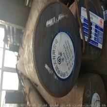 舟山低溫圓鋼Q355D,低合金圓鋼Q355D圖片