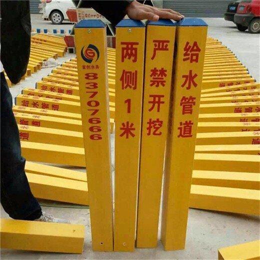 遼寧定做玻璃鋼標志樁規格,玻璃鋼警示樁