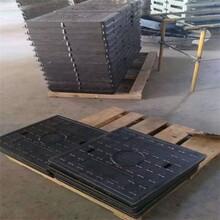 上海定做玻璃鋼復合蓋板總代直銷,模壓蓋板圖片