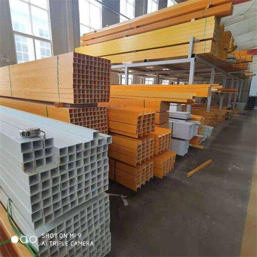 陽泉供應玻璃鋼型材方管量大從優,玻璃鋼拉擠型材