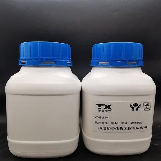 北京房山销售单宁酶放心省心,单宁酯酰水解酶