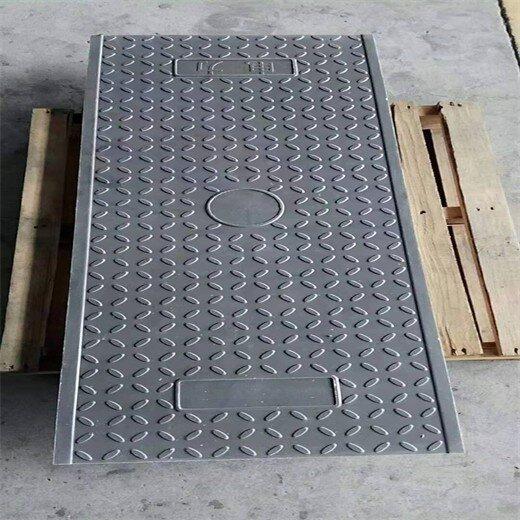 北辰定制玻璃鋼SMC復合蓋板價格實惠