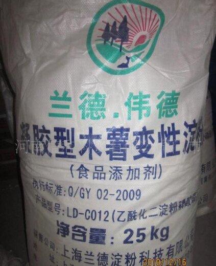 防城港進口食品添加劑報關