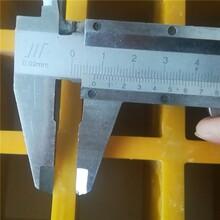 建立玻璃鋼網格板,秦皇島定做玻璃鋼地溝蓋板經久耐用圖片