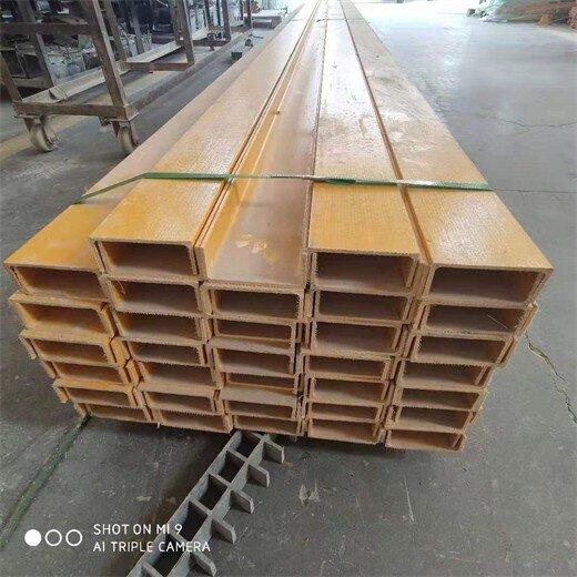 建立玻璃鋼方管,安徽定制玻璃鋼型材方管廠家
