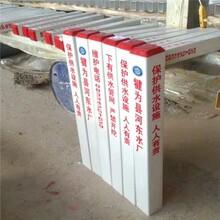 建立玻璃鋼里程碑,江蘇定制玻璃鋼標志樁總代直銷圖片