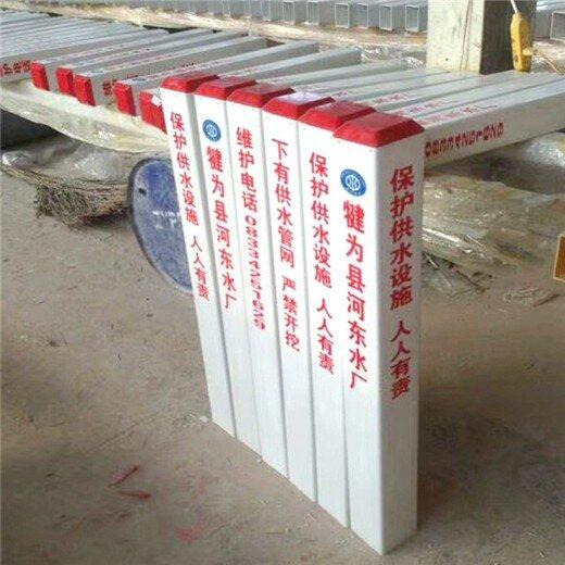 張北定制玻璃鋼標志樁總代,玻璃鋼警示樁