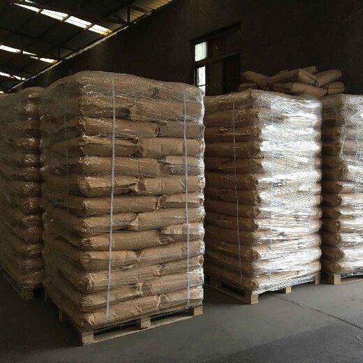 天津河西生產殼聚糖鹽酸鹽服務