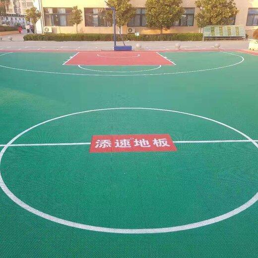 集賢籃球場軟塑懸浮拼裝地板廠家品質.