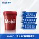 安徽池州供應EP0/1/2/3潤滑脂質量可靠
