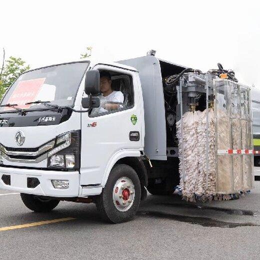 青岛新款道路护栏清洗车制造厂家