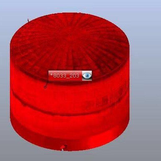 玉林60立方米立罐容積檢測