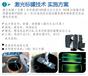 30立方米卧式油罐容积标定容量表