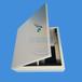 16芯光纖分纖箱安全可靠,48芯分纖箱