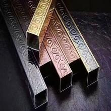 不銹鋼木紋方管高比不銹鋼彩色不銹鋼管廠家直銷圖片