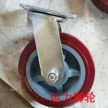 萬向腳輪廠家重型腳輪萬向輪,tpu萬向輪生產廠家圖片