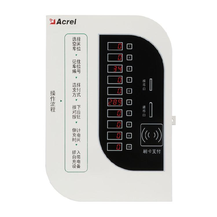 优质安科瑞智能充电桩型号和规格