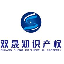 遼寧阜新申請辦理軟件著作權信譽保證圖片