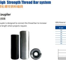 鑫鼎經邦930精軋螺紋鋼,重慶精軋螺紋鋼,抗浮錨桿鋼筋熱處理升級棒材psb930
