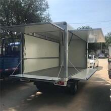 福田祥菱國六微卡大幅降價北京微型貨車直營專賣圖片