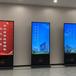 32寸液晶廣告機工廠采購,立式廣告機