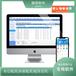 揭陽市小區物業收費軟件打印收據軟件