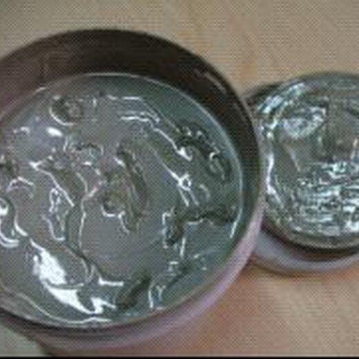 黄浦银浆回收找哪家公司