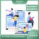 漳州市小區物業收費軟件打印收據軟件