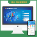 三明市小區物業收費軟件打印收據軟件