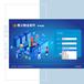 哈爾濱物業管理收費軟件