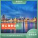 隴南市小區物業收費軟件打印收據軟件
