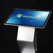 32寸立式液晶廣告機采購,廣告機
