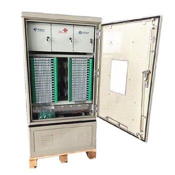 840芯光纜交接箱量大從優,不銹鋼光交箱