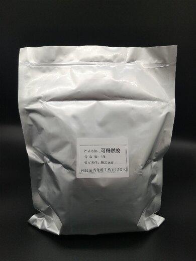 北京房山供應可得然膠,凝結膠