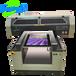 深龍杰多功能打印機,商務杯彩印機