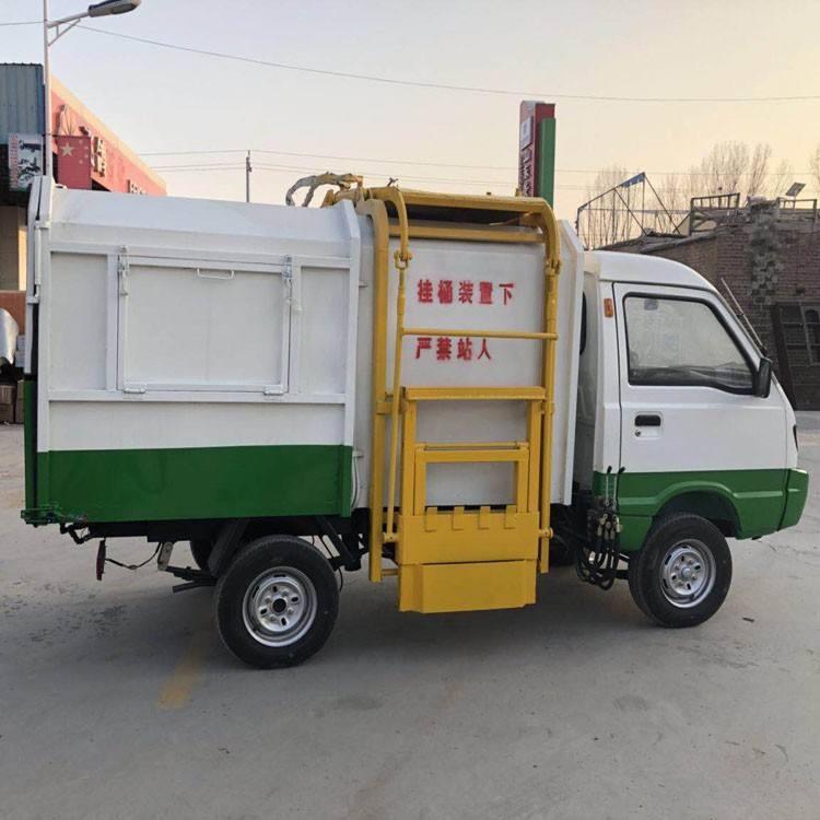 贵州新款电动四轮挂桶价格,电动挂桶车