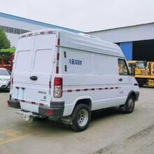 静安依维柯国六短轴冷藏车生产厂家图片