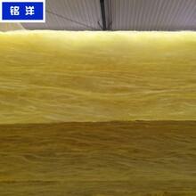 绍兴3公分厚玻璃棉板多少钱一米图片