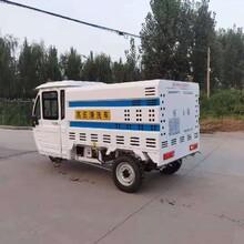 重庆供应电动高压清洗车型号图片