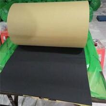 安陽橡塑板,橡塑保溫板圖片