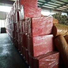济宁从事离心玻璃棉厂家供应,保温玻璃棉版图片