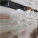 耐化學性PP福聚聚丙烯7633U塑料顆粒