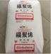 廣安聚丙烯PP臺灣福聚PT181塑料顆粒