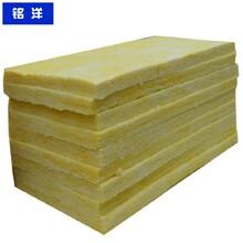 柳州10kg玻璃棉板量大優惠圖片