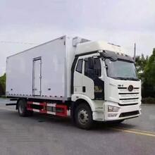 东莞解放J6L精英版高顶双卧冷藏车报价及图片,解放J6L高顶双卧冷藏保鲜车图片