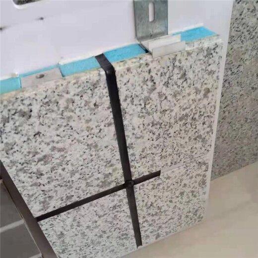 衡水供應裝飾保溫一體板量大從優,裝飾一體板