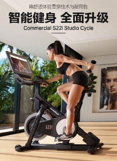 長治批發健身器材愛康S22i動感單車總代
